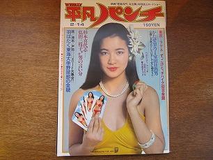 strokebooks-img600x450-1466503182wgrcr413504.jpg