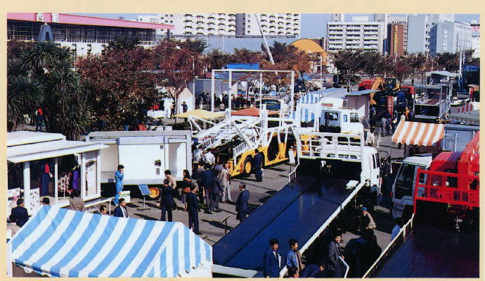 1986年11月第2回トラックショー 晴海