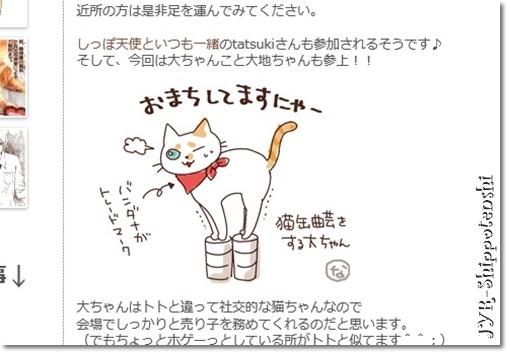 kariburo_dai.jpg