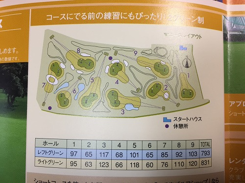 golf11-02.jpg