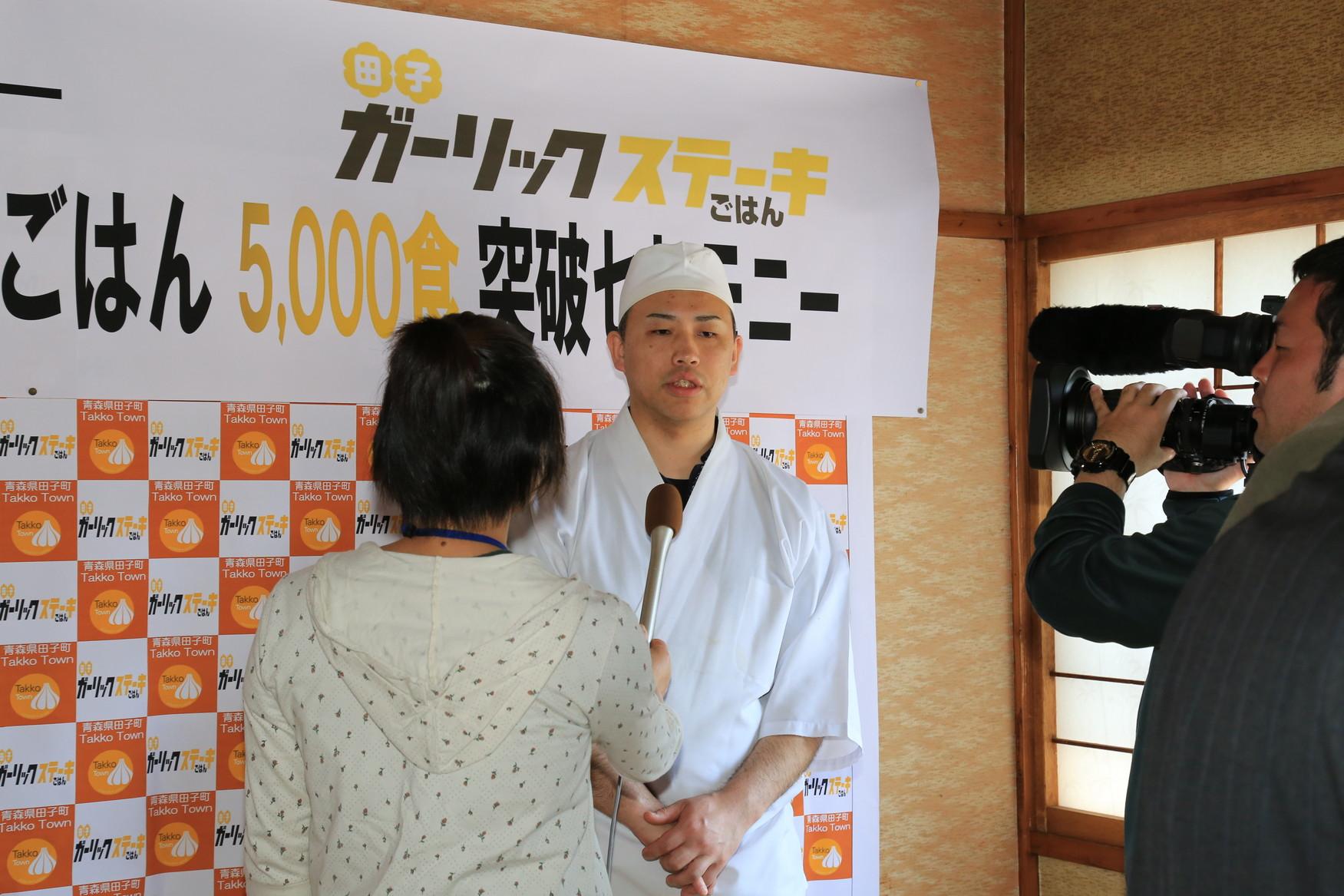 田子町地域おこし協力隊つっちー20160523_006