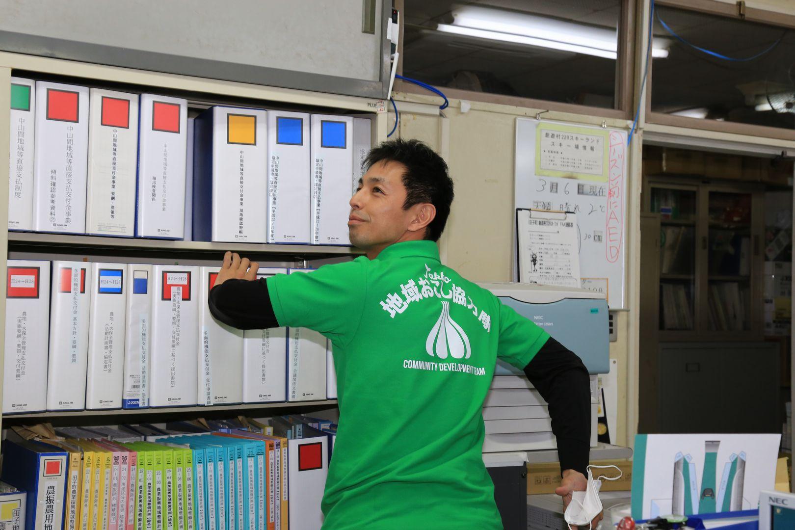 田子町地域おこし協力隊ウェアporo