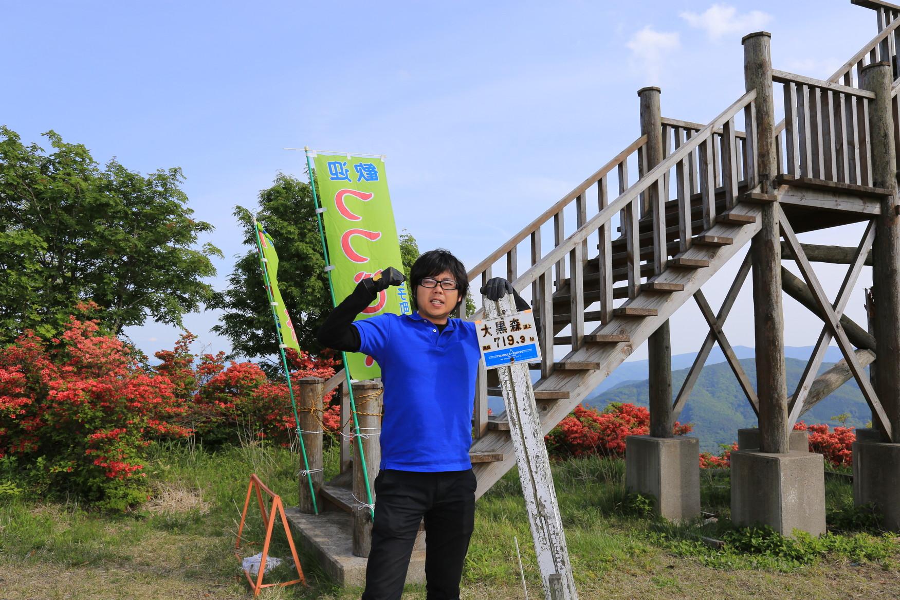田子町地域おこし協力隊つっちーのブログ20160607_010