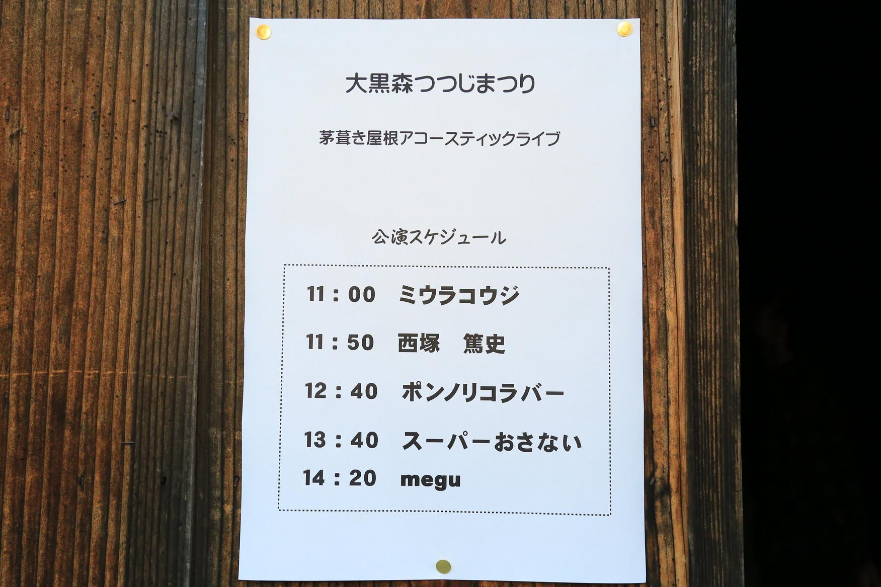 田子町地域おこし協力隊つっちーのブログ20160607-2_004