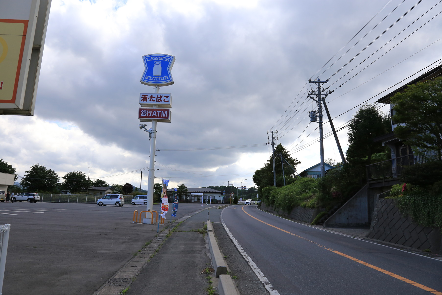 田子町地域おこし協力隊つっちーブログ20160617_003