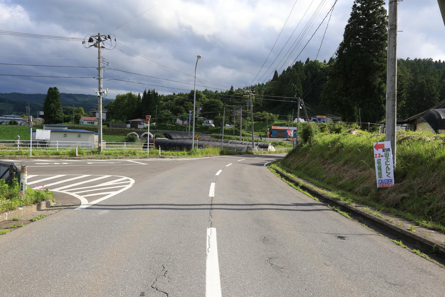 田子町地域おこし協力隊つっちーブログ20160617_011