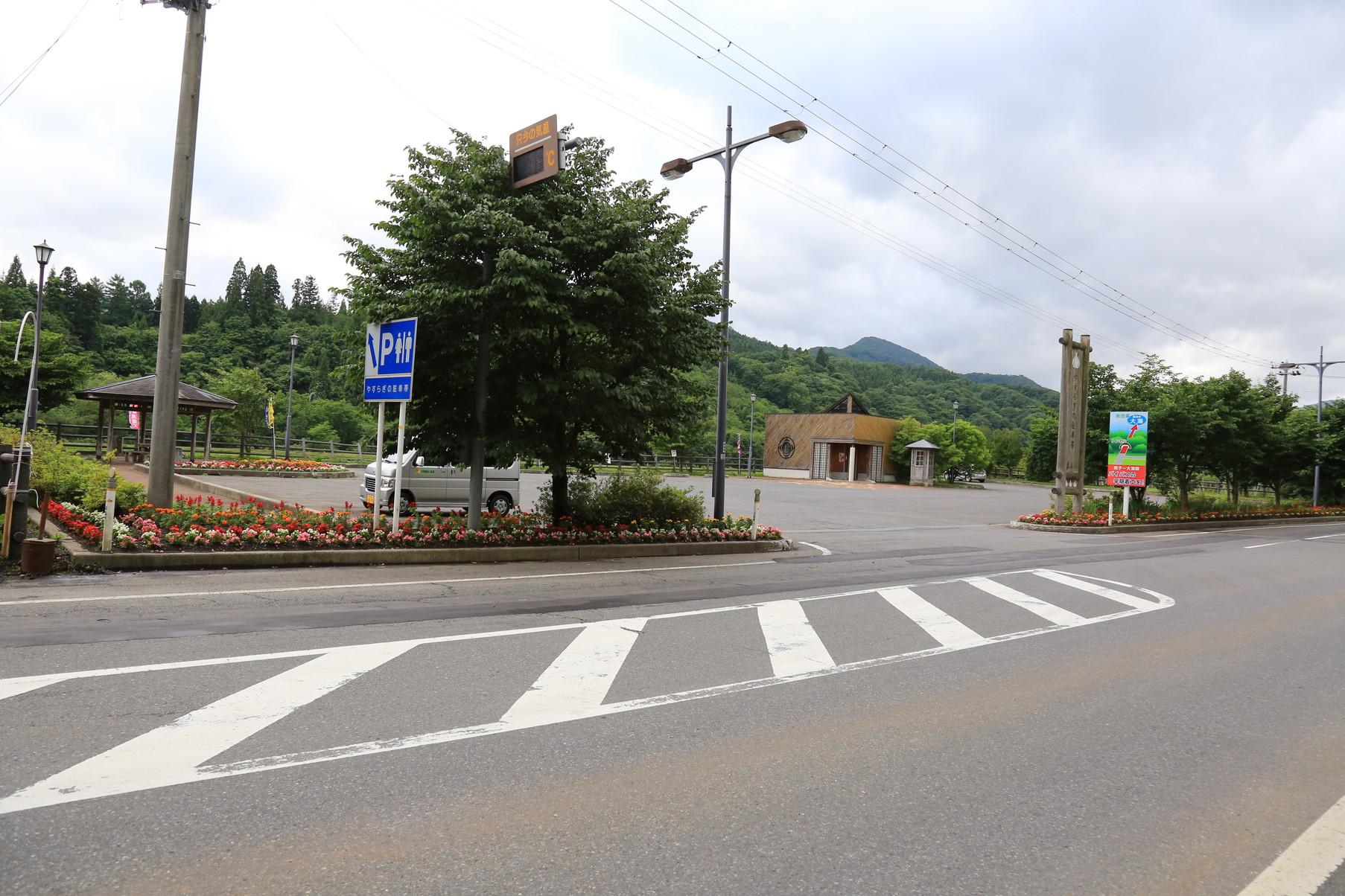 田子町地域おこし協力隊つっちーブログ20160617_014