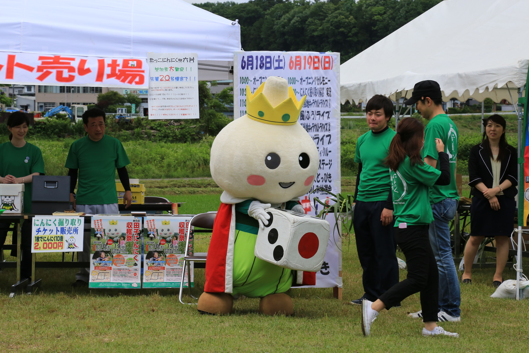 田子町地域おこし協力隊つっちーブログ20160621_005