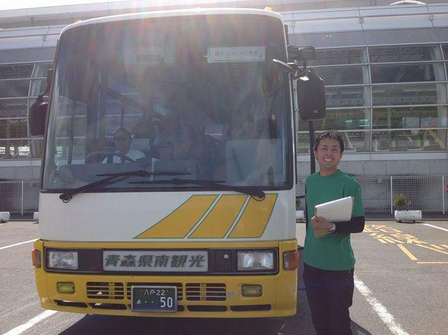 田子町地域おこし協力隊つっちーブログ20160621_002