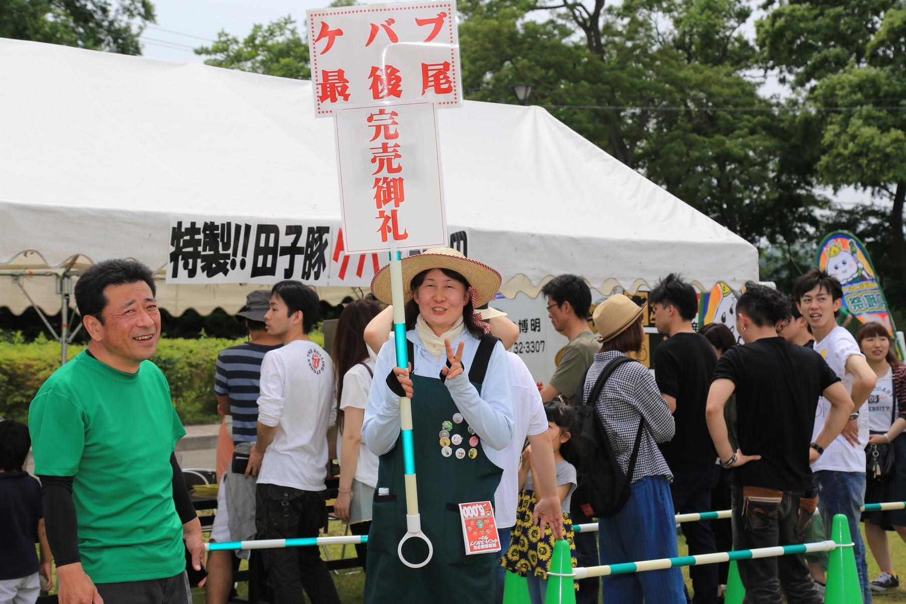 田子町地域おこし協力隊つっちーブログ20160621_015