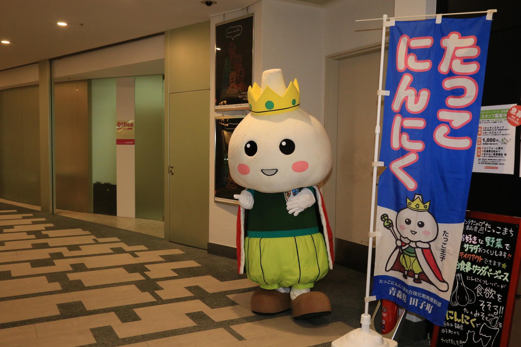 田子町地域おこし協力隊つっちーブログ20160712_006