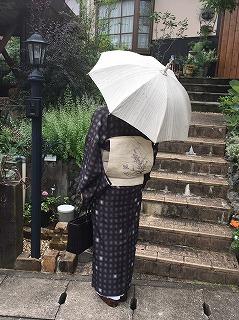 kimono ushiro