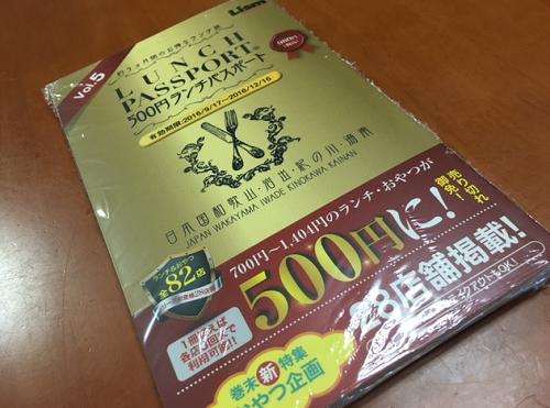 50新ブログ106