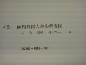 KC4B0008_2016060613213452d.jpg
