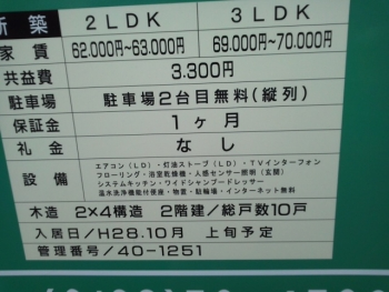 KC4B0010_20160828095915abb.jpg