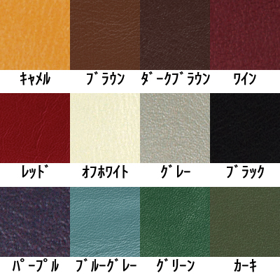 softleather-colors.jpg