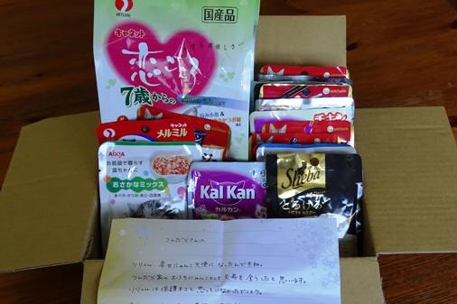 DSC06703 -北海道SKさん