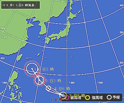 台風16号進路予想13日日本気象協会