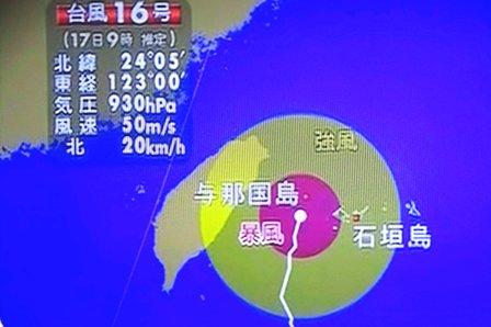 テレビ画像NHK DSC08852