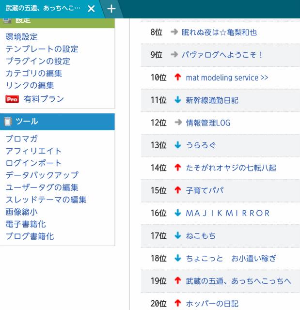 sScreenmemo_2016-05-30-07-57-01.jpg