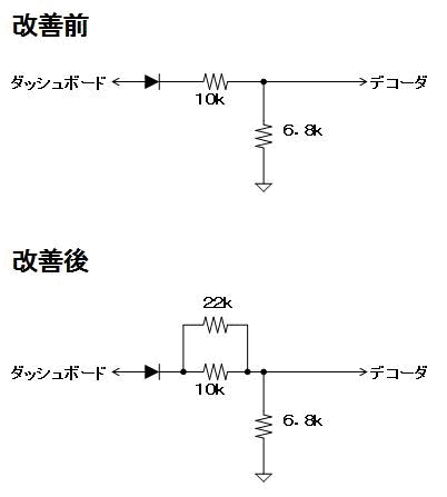 RASTAR乗用自動車ラジコン(電源・デコーダ不良)回路2