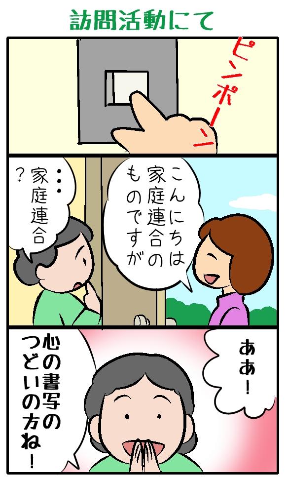2016072011270780b.jpg
