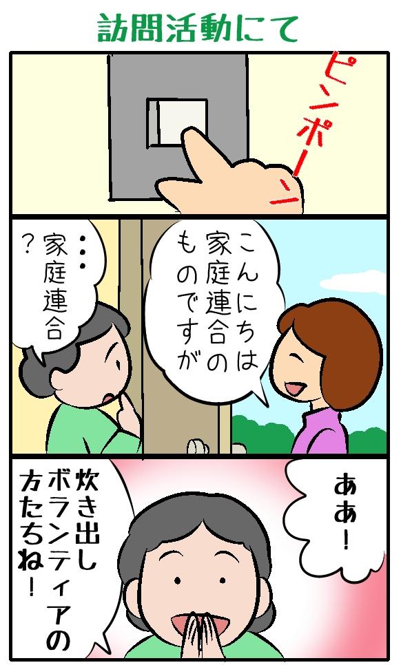 20160720112708f98.jpg