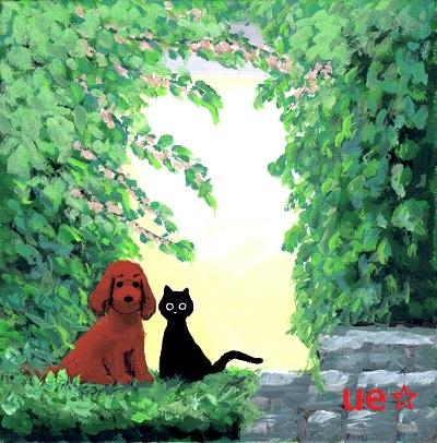 ワンコと黒猫fc2