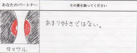 2016_06_002.jpg