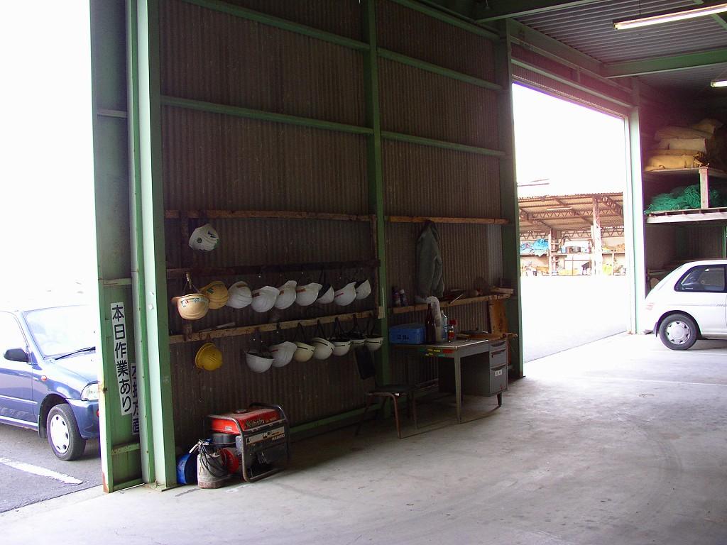 20070423事務所 (4)