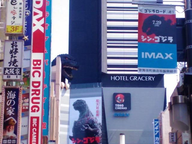 2016東京旅行14