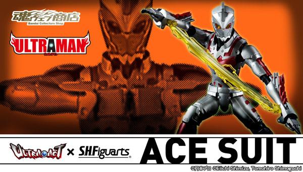 ACE suit01