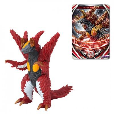 ウルトラ怪獣DX ゼッパンドン02
