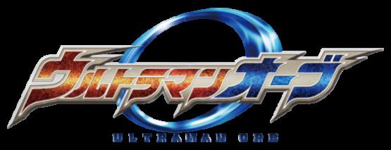 logo_ULTRAMANORB.png