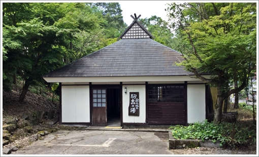 2016hosenji_yumoto02.jpg