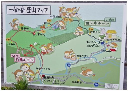 2016itii_hanase01.jpg