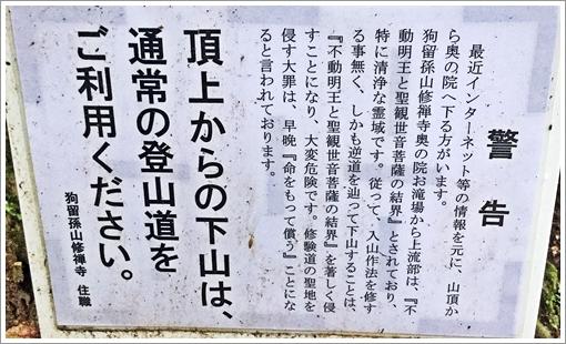 2016kuruson_sugitani03.jpg