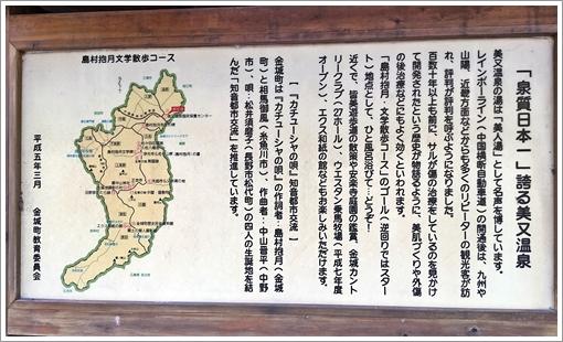mimata_kanagi02.jpg