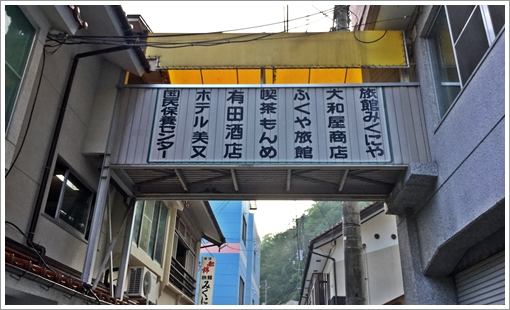 mimata_kanagi04.jpg