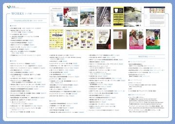 umi_prof_p2.jpg