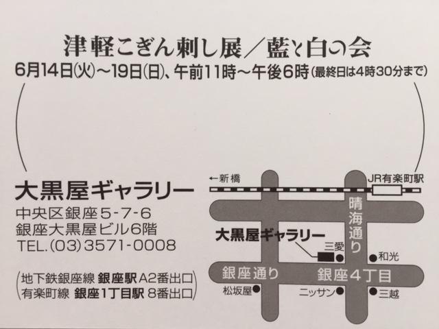 20160430_5.jpg