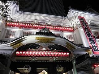 2016kabukiza.jpg