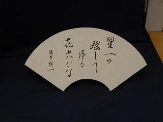 2016kabukiza14.jpg