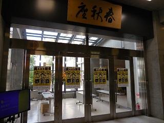 2016kyoto125.jpg