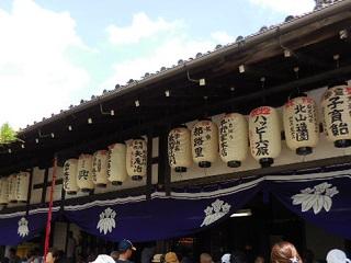 2016kyoto141.jpg