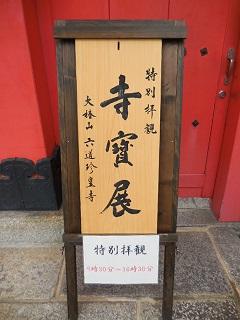 2016kyoto229.jpg