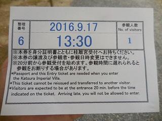2016kyoto236.jpg
