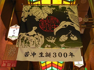 2016kyoto48.jpg