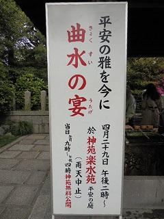2016kyoto63.jpg