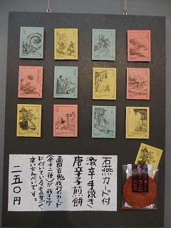 daiyokai4.jpg